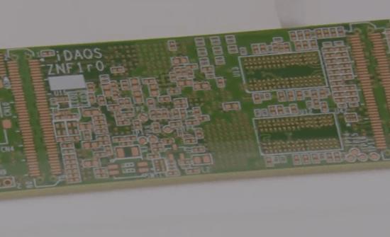 ローカル5G・MEC用FPGAボード用基板