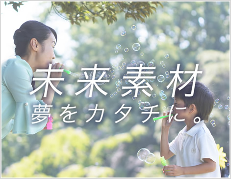 昭和KDE株式会社